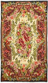 Rose Kelim Rug 221X385 Authentic  Oriental Handwoven Olive Green/Beige (Wool, Moldova)