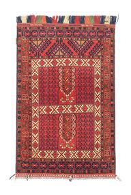 Afghan Kargahi carpet NAS760