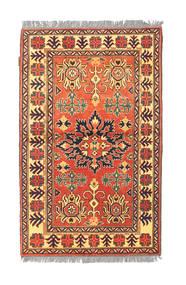 Afghan Kargahi carpet NAS769