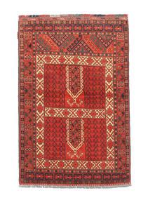 Tappeto Afghan Kargahi NAS762