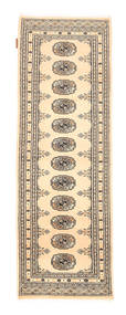 Pakistan Bokhara 2ply carpet NAS364