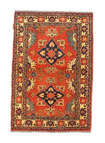 アフガン Kargahi 絨毯 NAS813