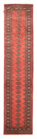 Pakistan Bokhara 2ply carpet NAS634