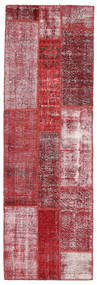 Tappeto Patchwork BHKZI1052