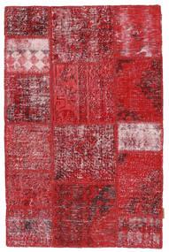 Patchwork carpet XCGZB816