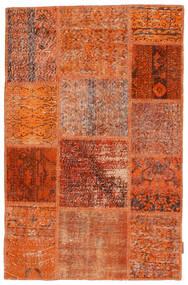 Patchwork tapijt XCGZB782