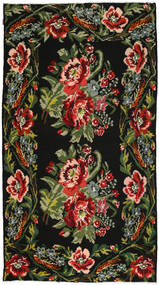 Rose Kelim carpet XCGZB1832