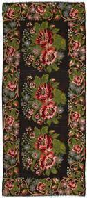Rose Kelim Rug 168X395 Authentic  Oriental Handwoven Hallway Runner  Dark Brown/Dark Green (Wool, Moldova)