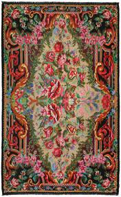 薔薇 キリム 絨毯 XCGZB1791