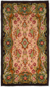 Rose Kelim carpet XCGZB1789