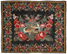 Rosenkelim Matta 209X255 Äkta Orientalisk Handvävd Svart (Ull, Moldavien)