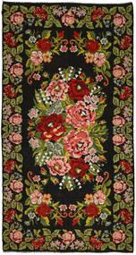 Rozenkelim tapijt XCGZB1747