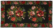 Rose Kelim Rug 207X390 Authentic  Oriental Handwoven Dark Green (Wool, Moldova)
