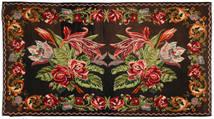 Kelim Rosen Teppich  214X397 Echter Orientalischer Handgewebter Dunkelbraun/Dunkelrot (Wolle, Moldawien)