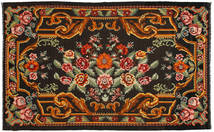 Rose Kelim Rug 172X281 Authentic  Oriental Handwoven Black/Crimson Red (Wool, Moldova)