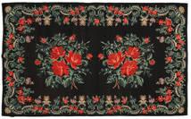 Kilim Rose szőnyeg XCGZB1713