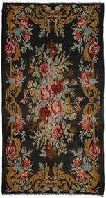 Rozenkelim tapijt XCGZB1703