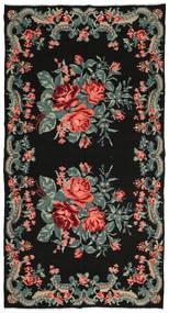 Rozenkelim Tapijt 184X244 Echt Oosters Handgeweven Zwart/Donkergrijs (Wol, Moldavië)