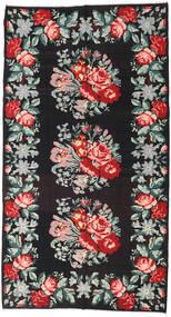 Tappeto Kilim Rose XCGZB1695