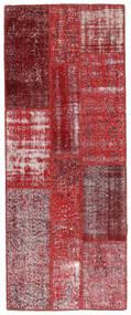 Patchwork carpet BHKZI1109