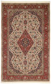 Ilam Sherkat Farsh Mătase Covor 135X218 Orientale Lucrat Manual Roșu-Închis/Maro Închis (Lână/Mătase, Persia/Iran)