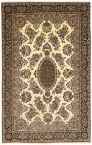 Ghom Kork/Silkki Matto 232X360 Itämainen Käsinsolmittu Vaaleanruskea/Ruskea (Villa/Silkki, Persia/Iran)
