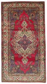 Kerman carpet TBH85