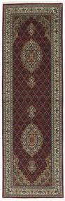 Tabriz 50 Raj with silk carpet TBH123