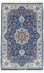 Isfahan silk warp signed: Dorry carpet TBH69