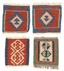 Kilim Fars carpet RIXA64