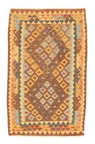 Kelim Afghan Old style tapijt NAU274