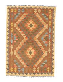 キリム アフガン オールド スタイル 絨毯 NAU280
