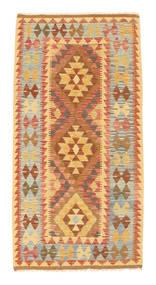 キリム アフガン オールド スタイル 絨毯 NAU144