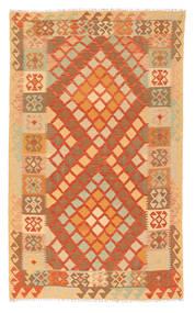 Kelim Afghan Old style Teppich NAU73