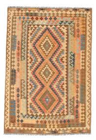Kelim Afghan Old style tapijt NAU59