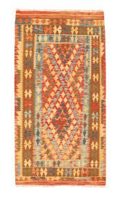 キリム アフガン オールド スタイル 絨毯 NAU1169