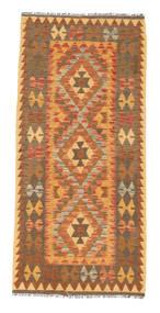 Kelim Afghan Old style tapijt NAU1207