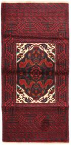 Beluch Tappeto 83X170 Orientale Fatto A Mano Rosso Scuro/Marrone Scuro (Lana, Persia/Iran)