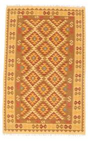 Kelim Afghan Old style teppe NAU587