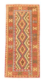 Kilim Afghan Old style carpet NAU513