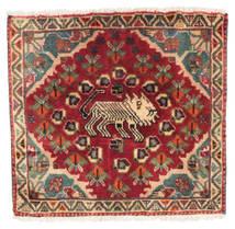 Qashqai szőnyeg RZZZE435
