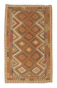 キリム アフガン オールド スタイル 絨毯 NAU524
