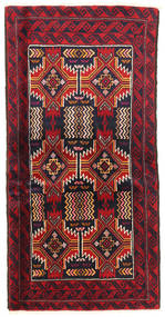 Belouch Alfombra 94X175 Oriental Hecha A Mano Púrpura Oscuro/Rojo Oscuro (Lana, Persia/Irán)
