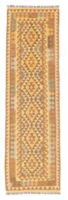 Kelim Afghan Old style teppe NAU1761