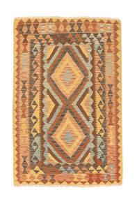Kelim Afghan Old style tapijt NAU918