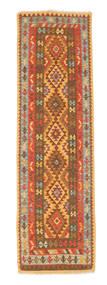 Kilim Afghan Old style carpet NAU1732
