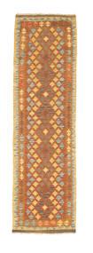 Tapete Kilim Afegão Old style NAU1569