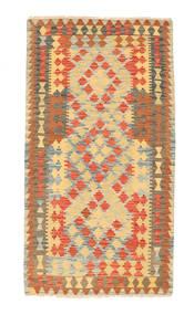 キリム アフガン オールド スタイル 絨毯 NAU1119