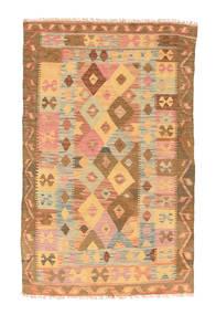 Kelim Afghan Old style matta NAU910