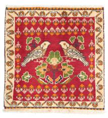 Qashqai szőnyeg RZZZE371